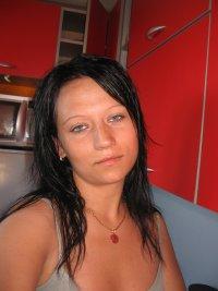 Inesa Simsone, 23 марта , Уфа, id18379848