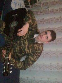 Виталий Коваль, 14 сентября 1988, Дальнегорск, id70951204
