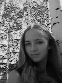 Валерия Шилова, 12 января 1995, Сарапул, id87304726