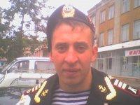 Миша Колесников, 5 июня 1997, Волгодонск, id94840886