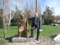 Виктор Резниченко, 26 декабря 1976, Кривой Рог, id97138922